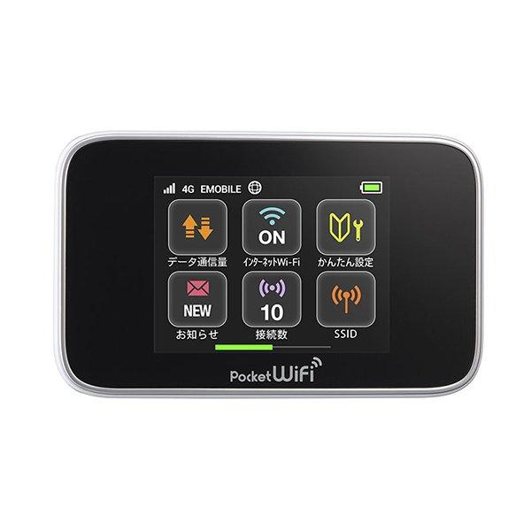 phat-wifi-3g-4g-huawei-emoblie-gl10p (0)